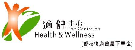 Logo-Word4C-1_no background